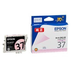 直送・代引不可(業務用40セット) EPSON エプソン インクカートリッジ 純正 【ICLM37】 ライトマゼンタ別商品の同時注文不可
