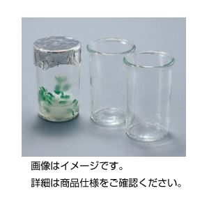直送・代引不可(まとめ)プラントカップ 200ml 1箱(40個入)【×3セット】別商品の同時注文不可
