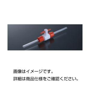 直送・代引不可(まとめ)テフロン二方活栓 バルブ穴径3mm【×10セット】別商品の同時注文不可
