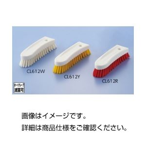 直送・代引不可(まとめ)HGハンドブラシ CL612W(白)【×10セット】別商品の同時注文不可