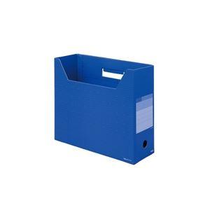 直送・代引不可(業務用100セット) プラス ボックスファイル レギュラー FL-023BF OCB別商品の同時注文不可