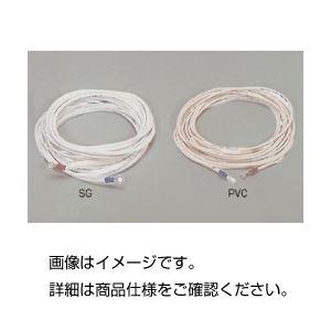 直送・代引不可(まとめ)ヒーティングケーブル HK-PVC1.5【×3セット】別商品の同時注文不可