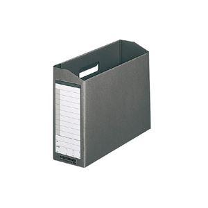 直送・代引不可(業務用100セット) プラス ダンボックス FL-021BF A4E ダークグレー別商品の同時注文不可