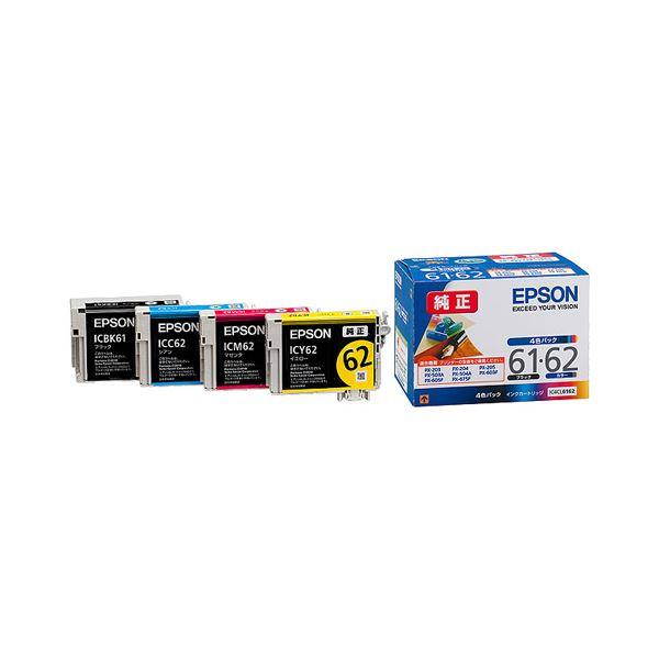 直送・代引不可(まとめ) エプソン EPSON インクカートリッジ 4色パック IC4CL6162 1箱(4個:各色1個) 【×3セット】別商品の同時注文不可
