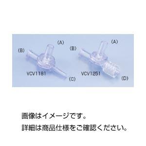 直送・代引不可(まとめ)3方チェックバルブ(5個入) VCV1251【×5セット】別商品の同時注文不可