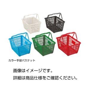 直送・代引不可 (まとめ)カラー手提バスケット MY24-青【×3セット】 別商品の同時注文不可