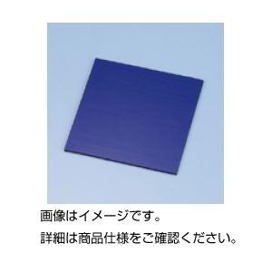 直送・代引不可 (まとめ)コバルトガラス 100×100mm【×3セット】 別商品の同時注文不可