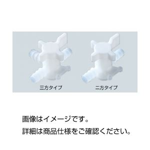 直送・代引不可(まとめ)ストップコックPVDF二方 6mm【×10セット】別商品の同時注文不可