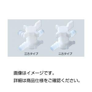 直送・代引不可(まとめ)ストップコックPVDF二方 10mm【×10セット】別商品の同時注文不可