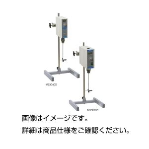 直送・代引不可撹拌器(かくはん機) MS3040別商品の同時注文不可