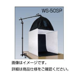 直送・代引不可簡易スタジオ バンクライト WS-50SP別商品の同時注文不可