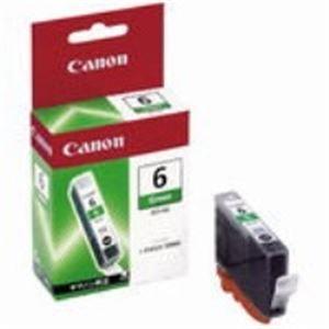 直送・代引不可(業務用50セット) Canon キヤノン インクカートリッジ 純正 【BCI-6G】 グリーン(緑)別商品の同時注文不可
