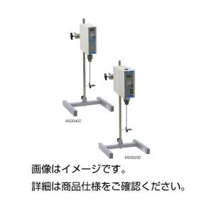 直送・代引不可撹拌器(かくはん機) MS3040D別商品の同時注文不可