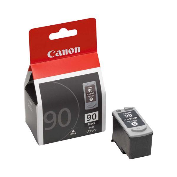 直送・代引不可(まとめ) キヤノン Canon FINEカートリッジ BC-90 ブラック 大容量 0391B001 1個 【×3セット】別商品の同時注文不可