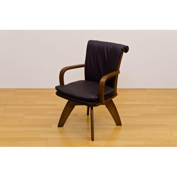 直送・代引不可ダイニングチェア(回転椅子/リビングチェア) 木製 張地:合成皮革/合皮 肘付き BRISTOL ブラウン【代引不可】別商品の同時注文不可