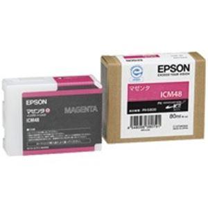直送・代引不可(業務用5セット) EPSON エプソン インクカートリッジ 純正 【ICM48】 マゼンタ別商品の同時注文不可