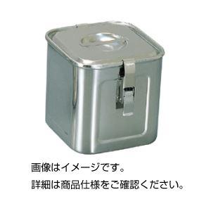 直送・代引不可角型密封タンク C-25別商品の同時注文不可
