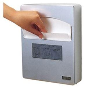 直送・代引不可(業務用5セット) クリンペット 便座シートホルダー H-1型 鍵つき別商品の同時注文不可