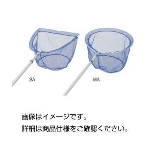 直送・代引不可水網(伸縮柄付たも)SA5本組別商品の同時注文不可