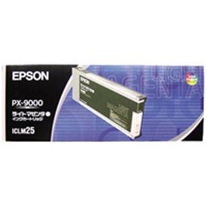 直送・代引不可(業務用5セット) EPSON エプソン インクカートリッジ 純正 【ICLM25】 ライトマゼンタ別商品の同時注文不可