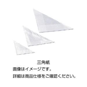 直送・代引不可 (まとめ)三角紙 大中小組 50枚【×10セット】 別商品の同時注文不可