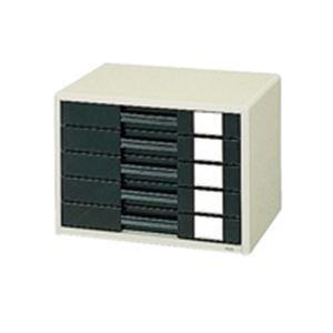 直送・代引不可(業務用3セット) プラス レターケース A4横 LC-205H エルグレー別商品の同時注文不可