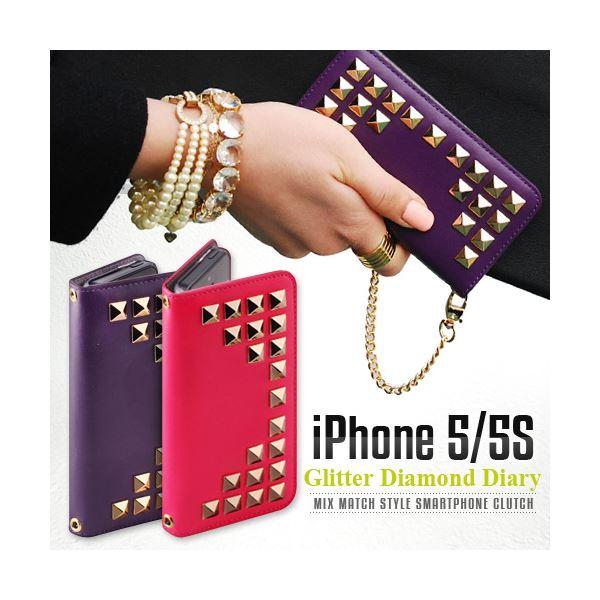 直送・代引不可GAZE iPhone5/5s Glitter Diamond Diary パープル別商品の同時注文不可