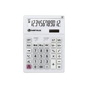 直送・代引不可(業務用30セット) ジョインテックス 大型電卓 ホワイト K070J別商品の同時注文不可