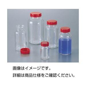 直送・代引不可(まとめ)規格瓶 K-50(24本組)【×3セット】別商品の同時注文不可