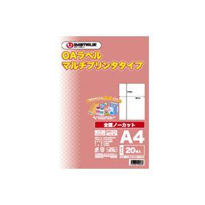 直送・代引不可 (業務用100セット) ジョインテックス OAマルチラベル 全面 20枚 A234J 別商品の同時注文不可