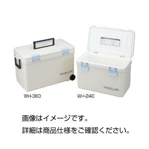 直送・代引不可 (まとめ)クーラーボックス(アイスボックス) WH-120【×3セット】 別商品の同時注文不可