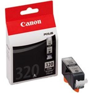 直送・代引不可 (業務用5セット) Canon キヤノン インクカートリッジ 純正 【BCI-320PGBK】 4本入り ブラック(黒) ×5セット 別商品の同時注文不可