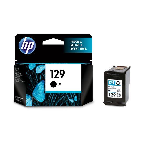 直送・代引不可(まとめ) HP129 プリントカートリッジ 黒 C9364HJ 1個 【×3セット】別商品の同時注文不可