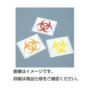 直送・代引不可 (まとめ)バイオハザードマーク 橙・100枚【×3セット】 別商品の同時注文不可