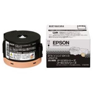 直送・代引不可(業務用5セット) EPSON エプソン トナーカートリッジ 純正 【LPB4T16】 ブラック(黒)別商品の同時注文不可