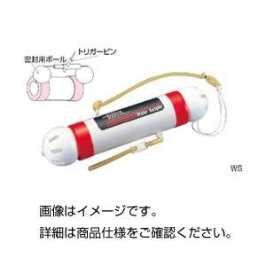 直送・代引不可採水器 WS(ウォーターサンプラー)別商品の同時注文不可