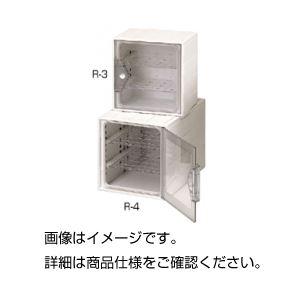 お値打ち価格で 実験器具 保管 運搬 デシケーター 直送 連結デシケーター R-3 高い素材 代引不可 別商品の同時注文不可