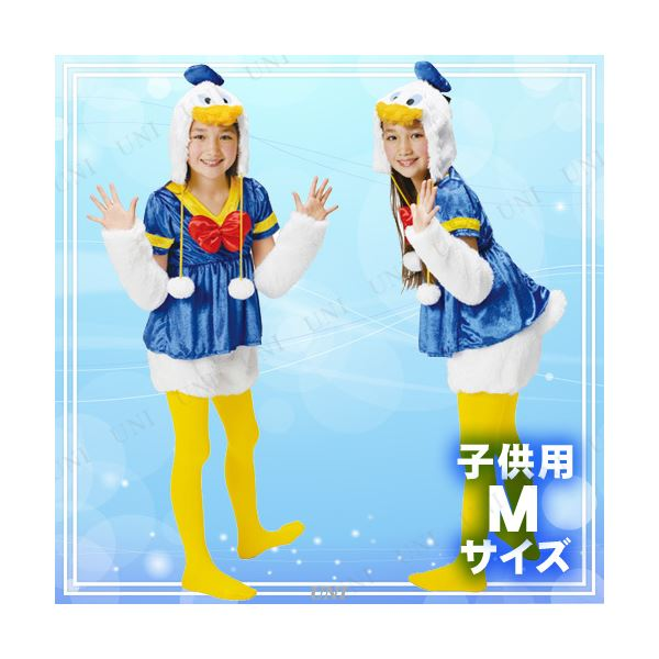 直送・代引不可 【コスプレ】95303M Mokomoko-Collection Child Donald - M ドナルドダック 子供用 別商品の同時注文不可