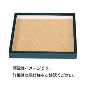 直送・代引不可ドイツ型コン虫標本箱 GL別商品の同時注文不可