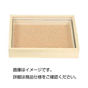 直送・代引不可コン虫標本箱 DA別商品の同時注文不可