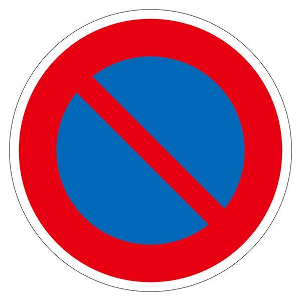 直送・代引不可路面道路標識 路面-316 【単品】【代引不可】別商品の同時注文不可