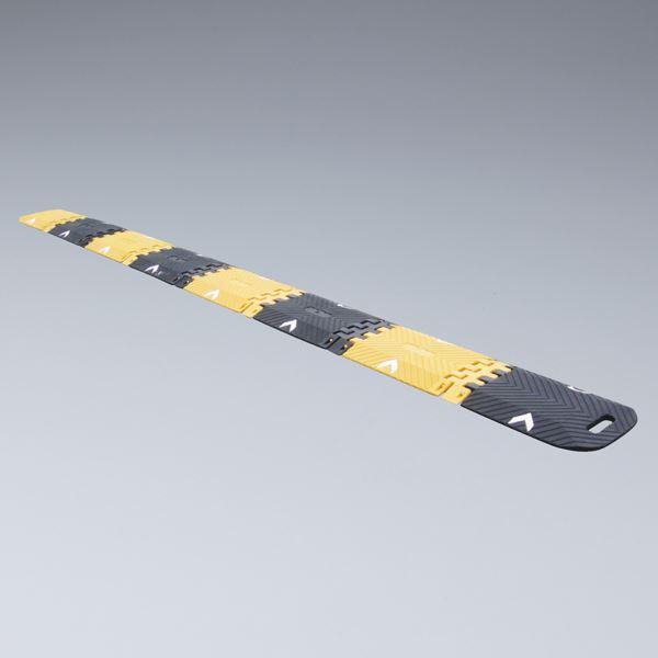 直送・代引不可 スピードハンプ 減速-7 ■カラー:黄黒トラ模様【代引不可】 別商品の同時注文不可