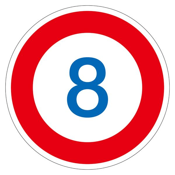 直送 代引不可路面道路標識 8 路面-323-8 代引不可 単品 別商品の同時注文不可 超人気 好評受付中 専門店