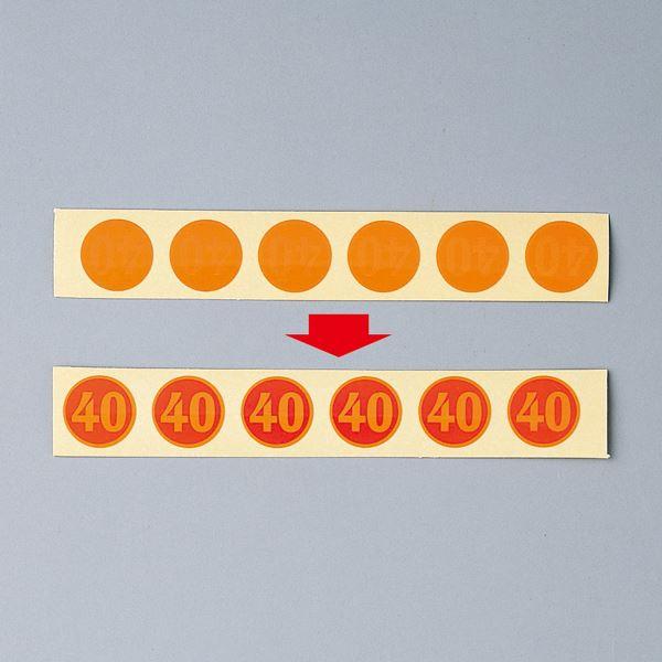 直送・代引不可 数字サーモワッペン WR-65 【120枚1組】【代引不可】 別商品の同時注文不可
