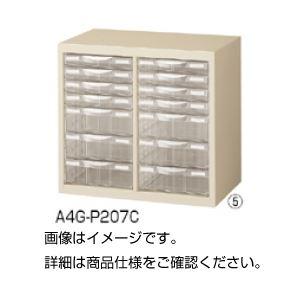 直送・代引不可整理ケース A4G-P207C別商品の同時注文不可