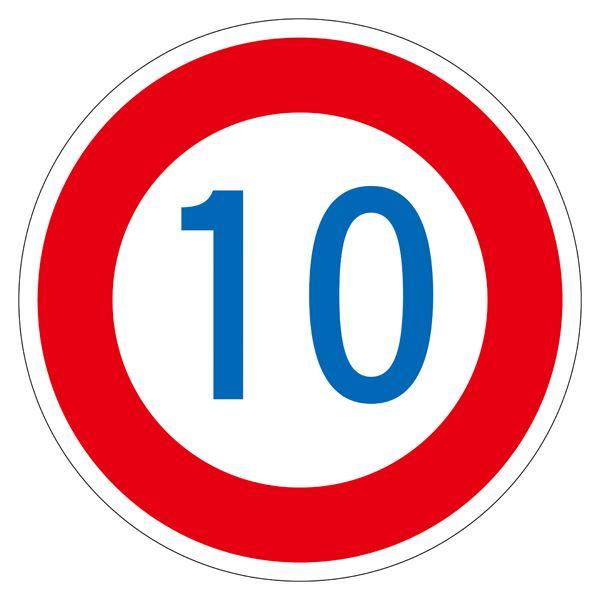 直送・代引不可路面道路標識 10 路面-323-10 【単品】【代引不可】別商品の同時注文不可