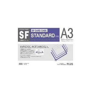 直送・代引不可(業務用100セット) プラス SFカードケース PC-003 A3 クリア別商品の同時注文不可