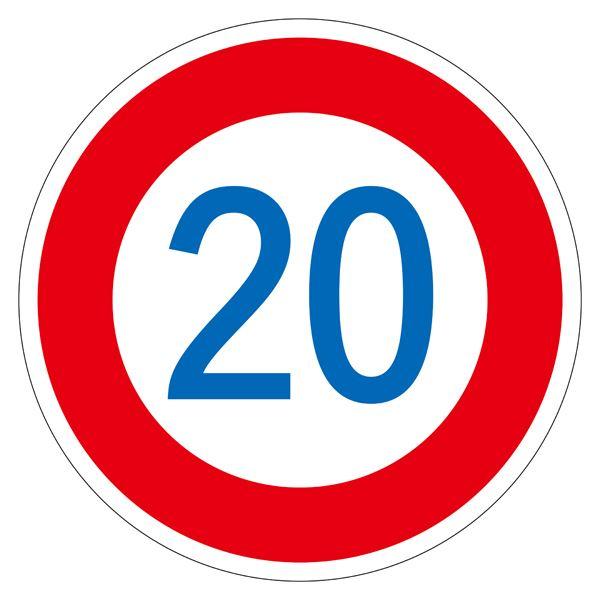直送・代引不可路面道路標識 20 路面-323-20 【単品】【代引不可】別商品の同時注文不可