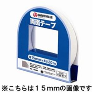 高品質 両面テープ 直送・ (業務用100セット) ジョインテックス B050J 別商品の同時注文:測定器・工具のイーデンキ 20mm×20m-DIY・工具