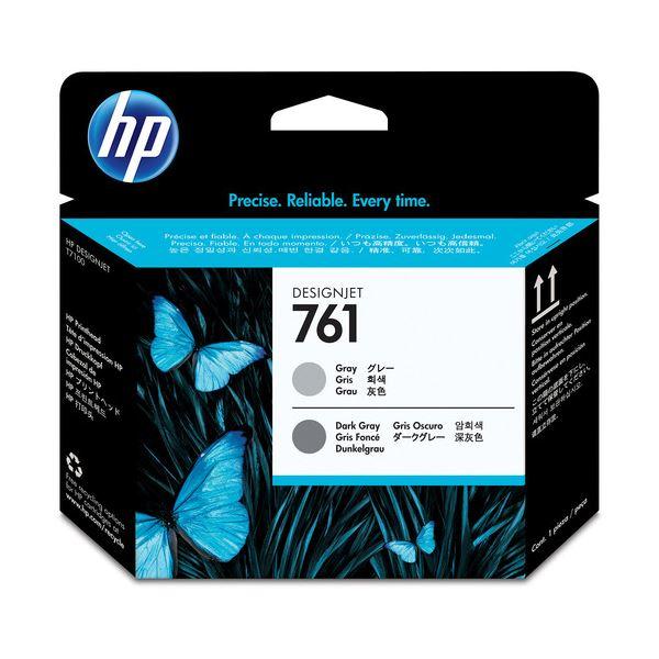 直送・代引不可(まとめ) HP761 プリントヘッド グレー/ダークグレー CH647A 1個 【×3セット】別商品の同時注文不可